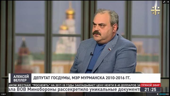 Депутат: Случай Даши из Апатитов вскрыл системную проблему в здравоохранении