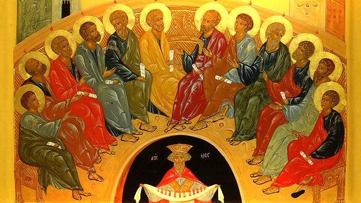 День Святой Троицы. Пятидесятница. Православный календарь на 16 июня