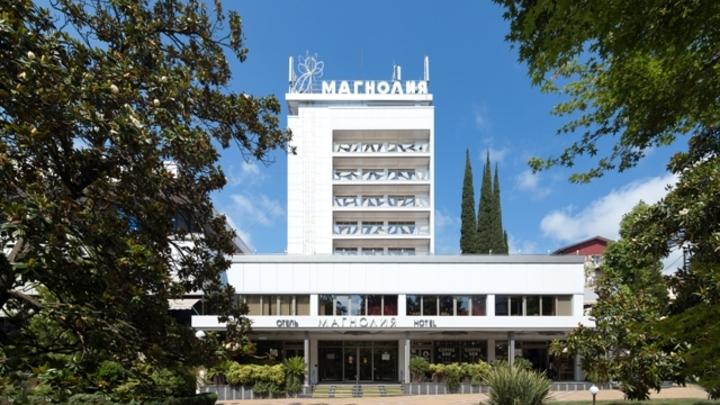 В Сочи гостиницу «Магнолия» выставили на продажу: что получит новый владелец