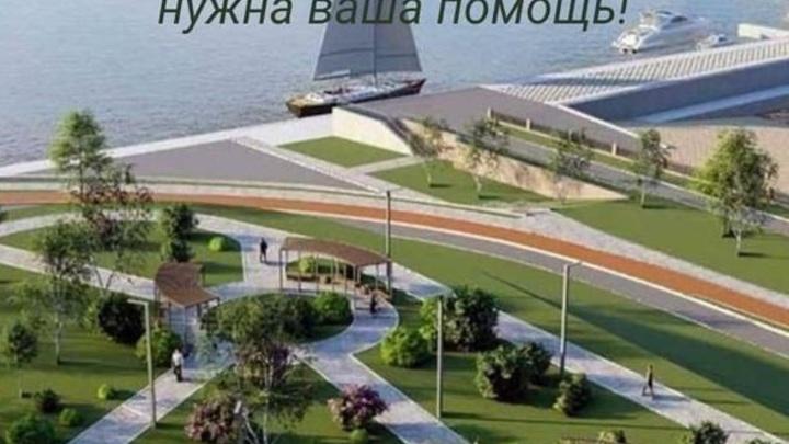 В Тольятти любители моржевания против преображения их клуба в стоянку яхт