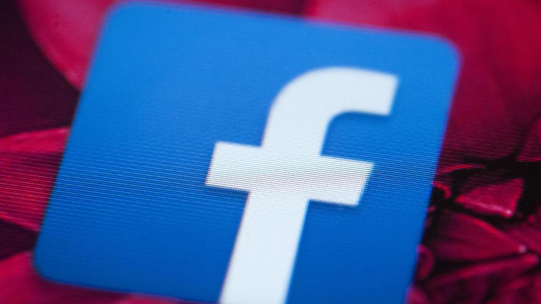 Социальная сеть Facebook  «светит» обстоятельная  проверка в РФ