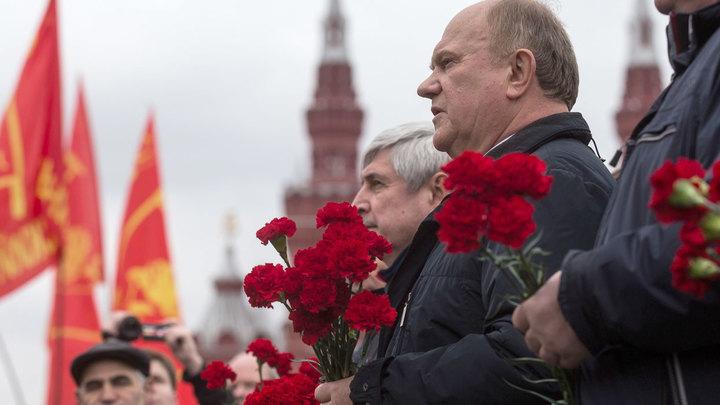 За что коммунисты ненавидят русских