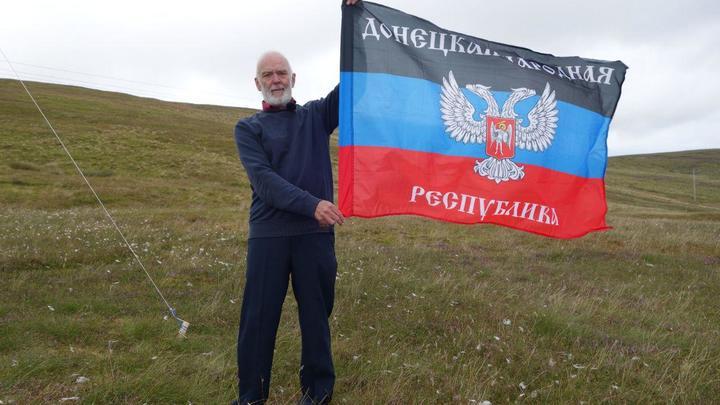 Шетланд признал независимость Донбасса: Власти островного государства подняли флаг ДНР