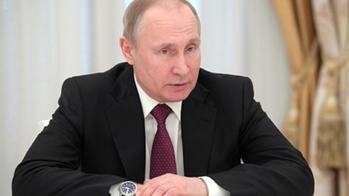 Путин провел совещание с неизменными членами Совета безопасностиРФ