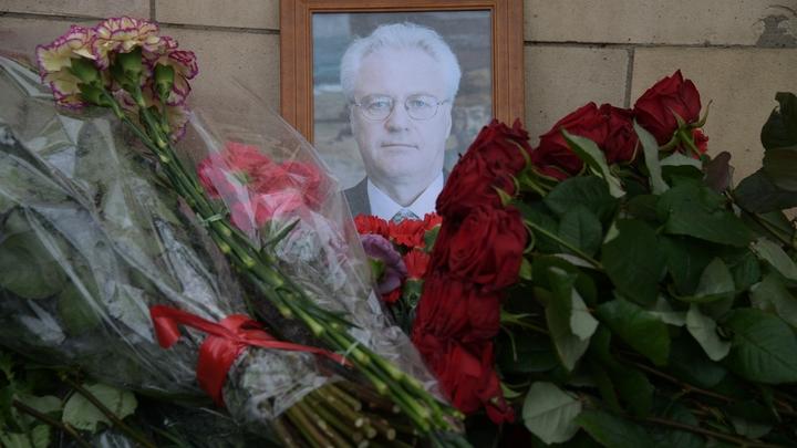 Спустя полтора года в Киеве пожалели о кончине высочайшего профессионала Виталия Чуркина