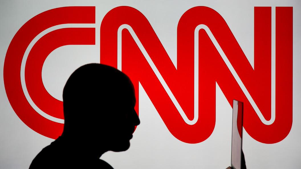 CNN не смог доказать присутствие в США 150 русских шпионов