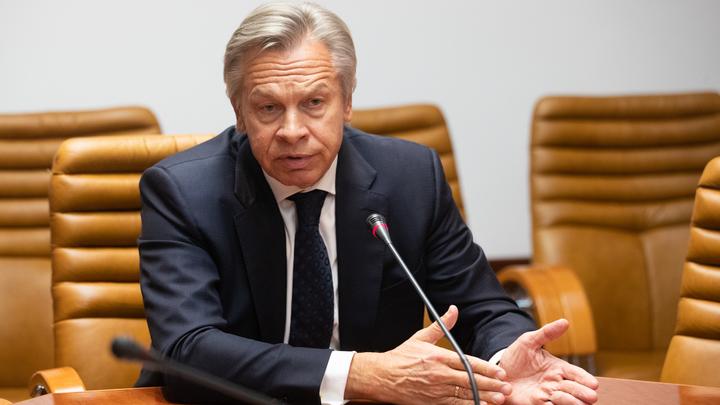 Пушков назвал условия для непризнания итогов выборов президента Украины