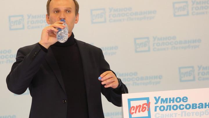 Лёш, просыпайся! Всё, как ты просил!: Витязева поддела Навального за нефтяной гамбит Путина