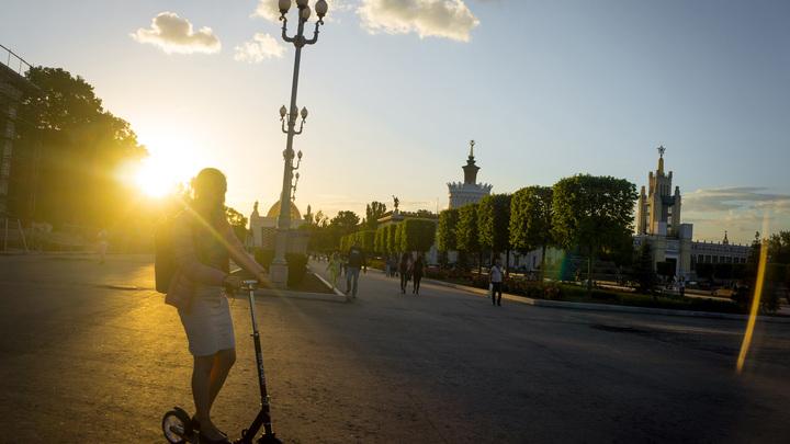 Резко в осень: Москвичей и жителей области синоптики предупредили перед выходными