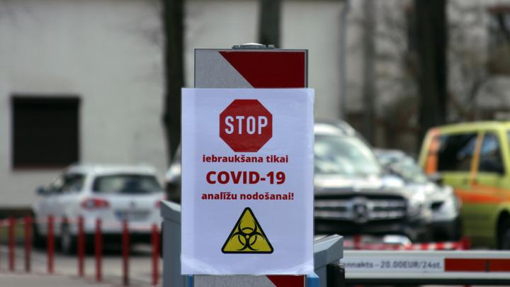 Власти Латвии рассказали гражданам, почему мы плохо живём: Угадайте, кто виноват