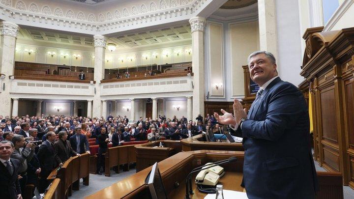 Бред, пиар и просроченные пайки: Что стоит за появлением ЕС и НАТО в Конституции Украины