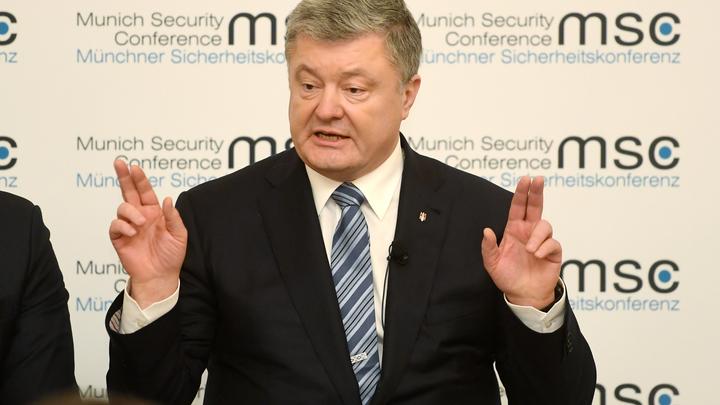 Порошенко в Мюнхене рассказал об истории успеха Украины, которая не может перестать стрелять