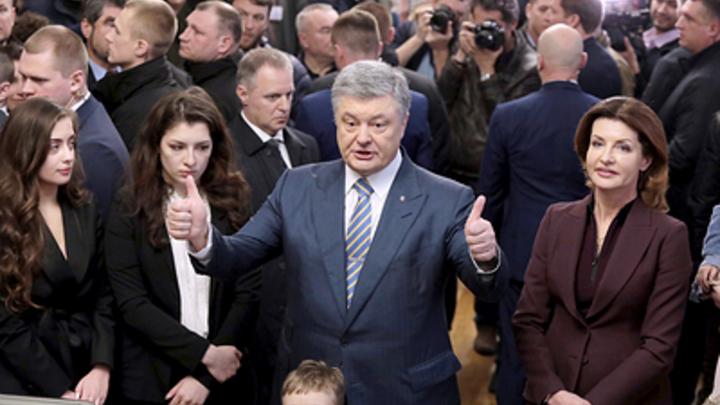 Грязные приёмы: Призыв Порошенко к импичменту приравняли к его фиаско
