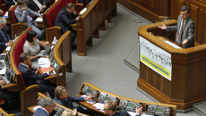 Депутат Рады раскрыла тайный смысл закона о коренных народах Украины