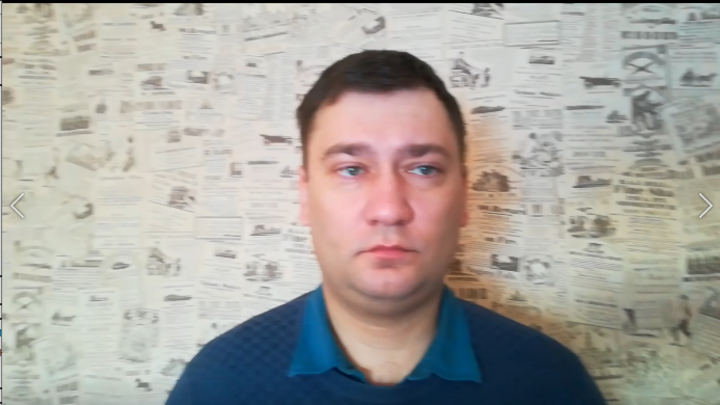 Роман из  Новосибирска