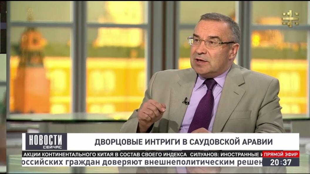 Политолог: Темер опасается обвинений и ищет опору в России