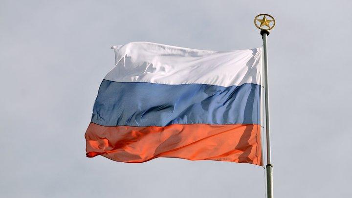 МИД России предложил Питером бить стратегически важное для США консульство