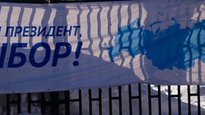 Голос за кусок хлеба: На Украине устроили продуктовый предвыборный дефицит в России