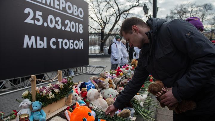 Телеканалы отказались от рекламы в день траура по жертвам трагедии в Кемерове