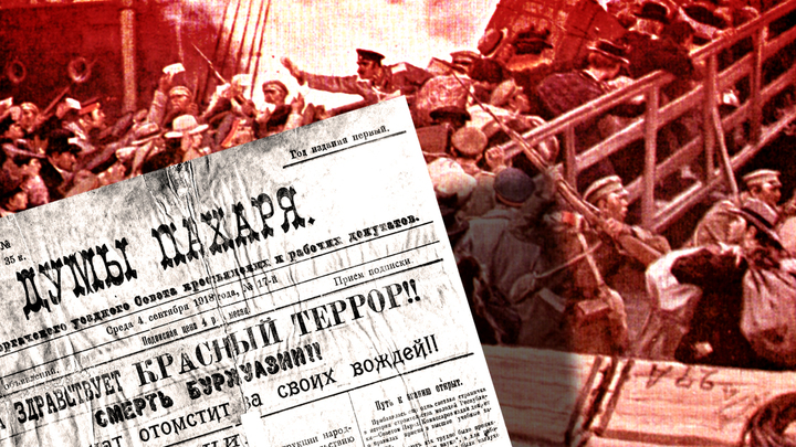 Конец красного террора в Крыму