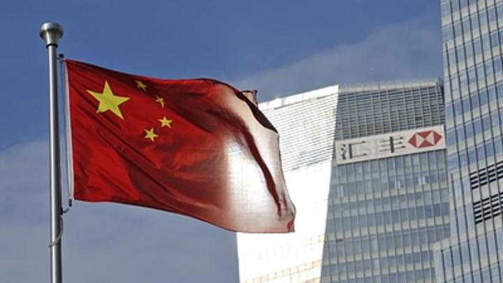 Выпрыгивают откуда ни возьмись: МИД Китая осудил Запад за поддержку московских митингов