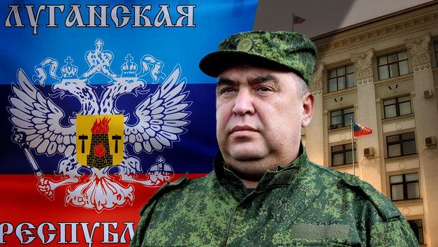 В ЛНР пресечен заговор в окружении Плотницкого