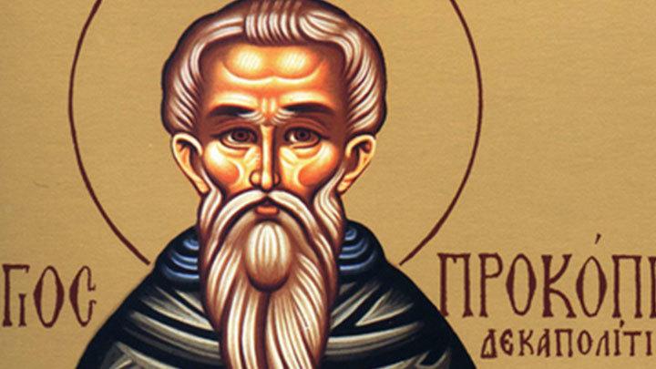 Преподобный Прокопий Декаполит. Православный календарь на 11 марта