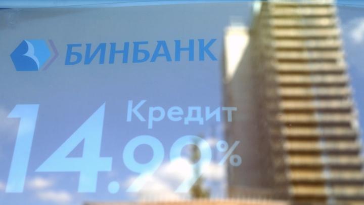 Слабое звено Московского банковского кольца