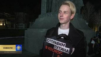 Отправим Путина в космос: как молодёжь решает проблему сменяемости власти