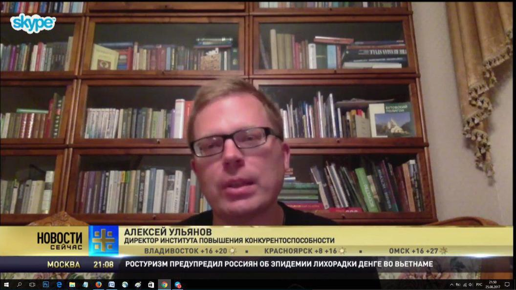 Алексей Ульянов: Аникеев и хакеры Шалтая-Болтая действовали по чьему-то заказу