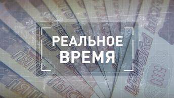 Банки России: прибыль на фоне турбулентности
