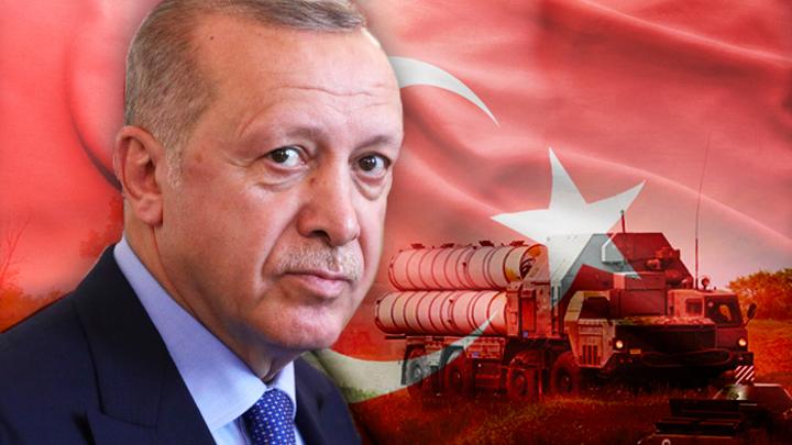 Эрдоган не обманул: Турция приняла российские С-400
