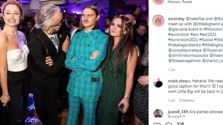 Солисты Little Big - Софья Таюрская и Илья Прусикин - появились под ручку на премии GQ