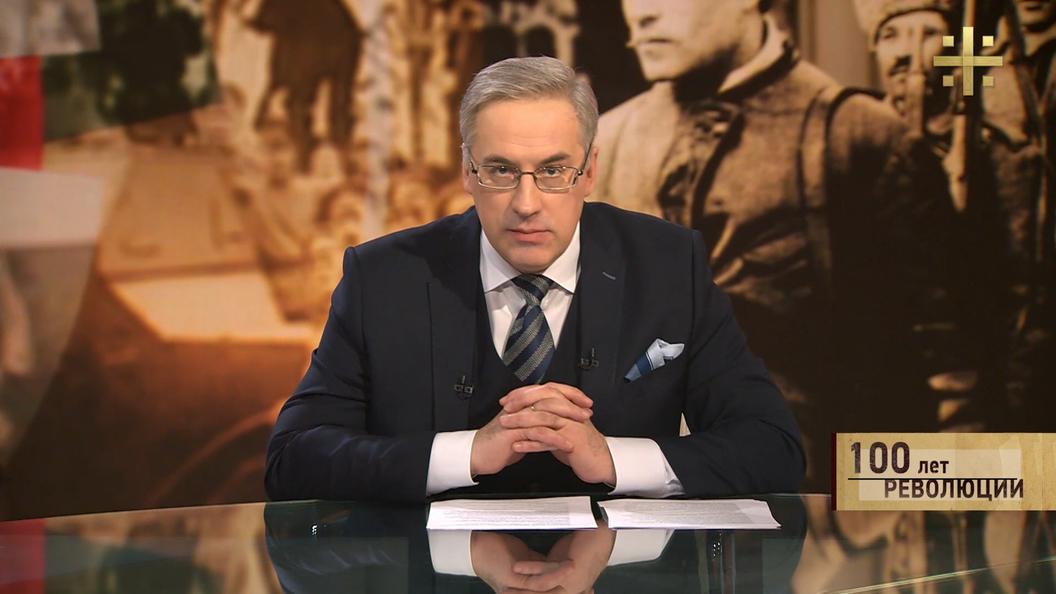100 лет революции: 20 марта – 26 марта 1917 (часть 2)