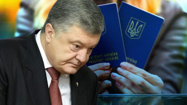Очередная перемога Порошенко: Ценность украинского паспорта возросла