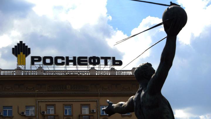 Лучше ожиданий: Роснефть отчиталась об итогах первого полугодия