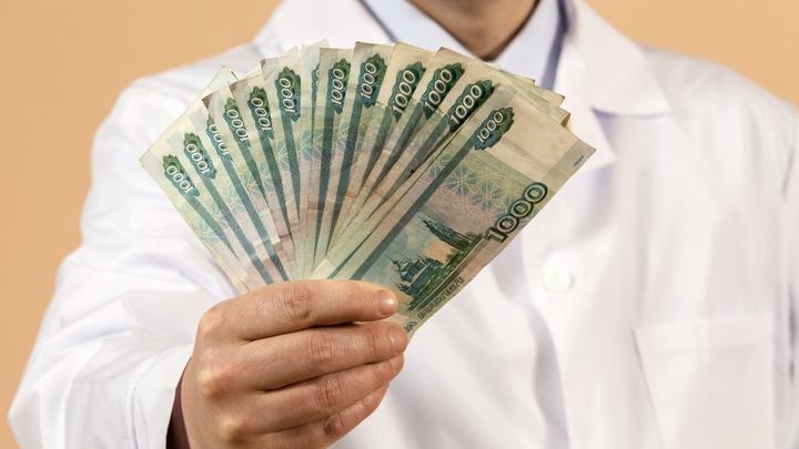 Бюджетникам посулили минимальный размер зарплат. В Госдуме говорят, что не всё так однозначно