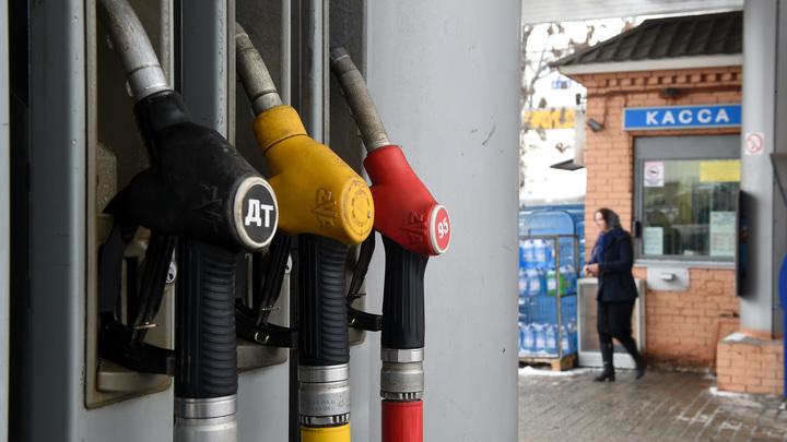 Правительство России готовит суровое наказание за недолив топлива на АЗС