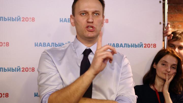 Какой, ***, Новичок?: Штирлицы из ФБК насмешили даже сторонников Навального