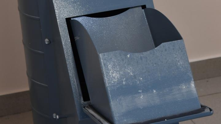 Около 7000 жителей Подмосковья проголосовали по вопросу демонтажа мусоропроводов