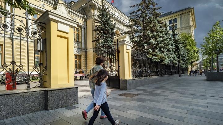 До 2022-го без прорывов: Предложенный чиновниками путь развития экономики исключает рост качества жизни - Госдума