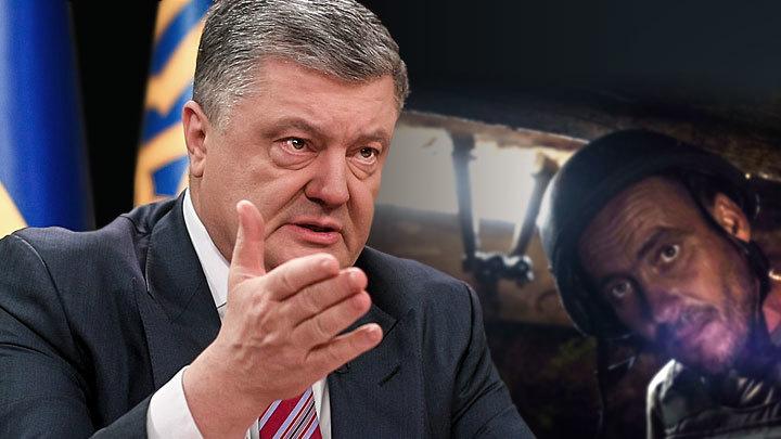 «Наш кровавый президент»: Как Порошенко встречают в городах Украины