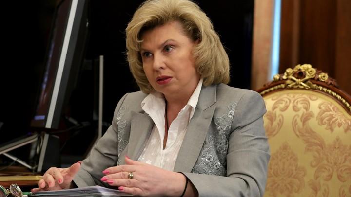 Москалькова вместе с прокурором проверит выдворение инвалида из кафе в Петербурге