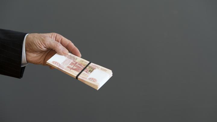 В Сочи налоговый инспектор попалась на крупной взятке в 3 млн рублей