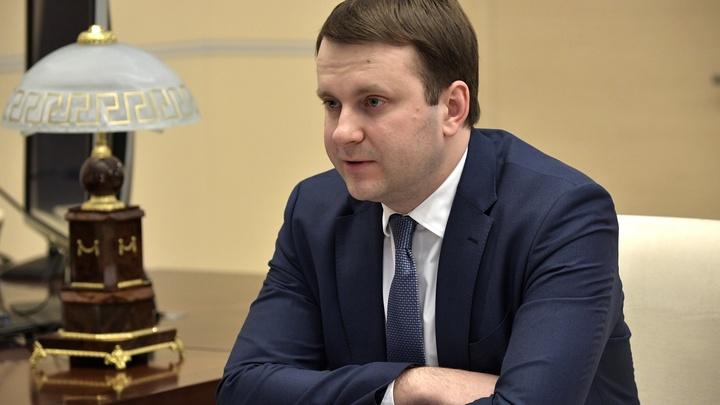 Орешкин признался, что его не интересует карьерный рост