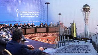 Астана не заменит Женеву - но это уже дипломатическая победа