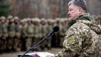 Украинскому вампиру нужна свежая кровь